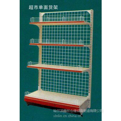 哈尔滨鑫林仓储超市轻量级层格式货架-01
