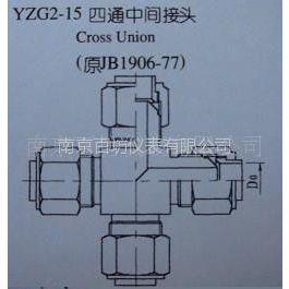 供应PN25 Q14MM卡套三通接头