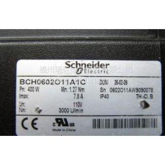 施耐德BMH0701T01F1A法国订购货期要多久