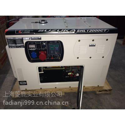 5000W柴油静音发电机