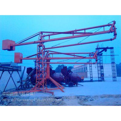 河南三门峡天旺18米半径钢筋网面浇注布料机