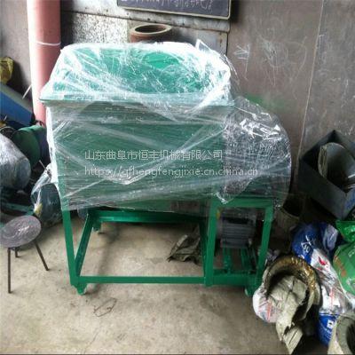 现货供应 洗衣粉专用搅拌机 化工行业 搅拌均匀快速无死角