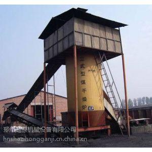 供应型煤烘干设备、浩源型煤烘干机价格、立式烘干机厂家