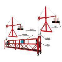 供应曲阜电动吊篮ZLP630|一机投保多方受益