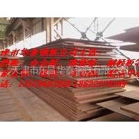 供应45crmo钢板,促销价格