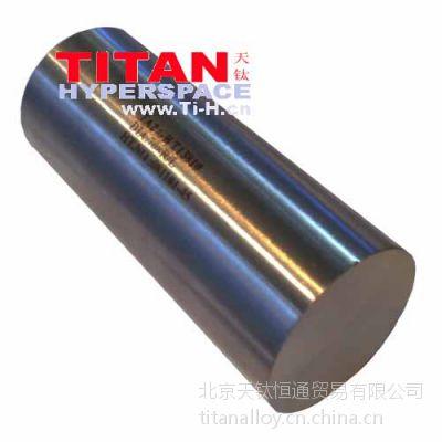 定制供应阀门配件用钛棒,钛合金棒