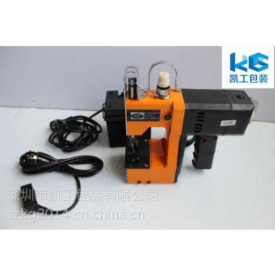 化工缝包机 国产防爆手提缝包机