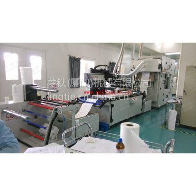 供应全自动电饭锅外壳丝网印刷机