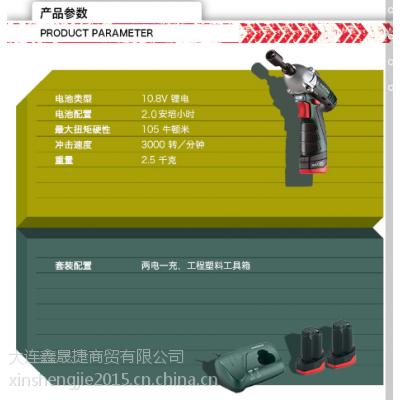 Metabo麦太保PowerMaxx SSD 10.8伏锂电冲击扳手带电池充电器