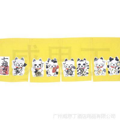 新增挂帘系列风水装饰招财猫 火锅出入口布帘印花日式料理店
