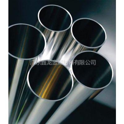 供应304不锈钢焊接管量保证