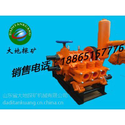供应BWj325/10型高压注浆泵(泥浆泵)