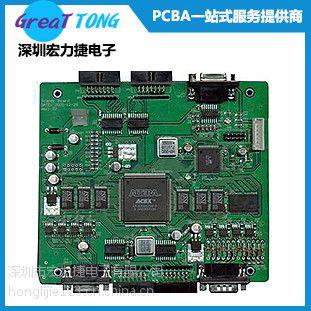 SMT加工 PCBA OEM加工服务 深圳宏力捷,省心更放心