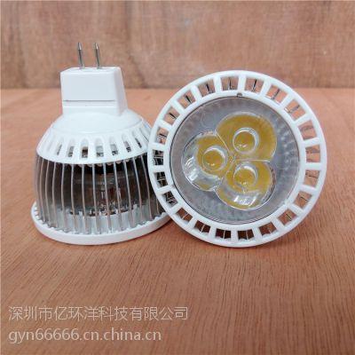 yhy7*1W MR16 LED大功率射灯 SMD MR16灯杯 黑白灰三款可选 深圳厂供