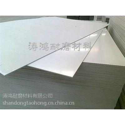 浙江聚四氯乙烯板,涛鸿耐磨材料,聚四氯乙烯板高品质