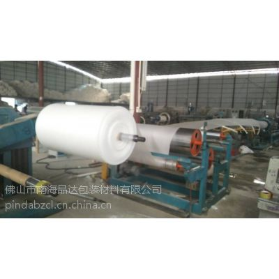 佛山供应EPE珍珠棉包装材料 定制 规格 优质 包装材料