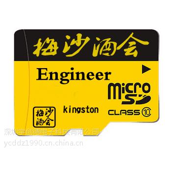 批发金士顿TF16GB手机内存卡 工厂直销高速class10