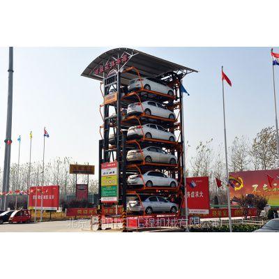 九路泊车强势推出垂直循环式立体车库