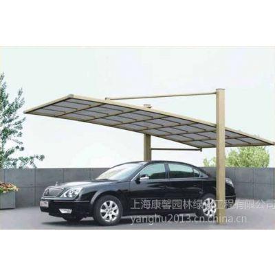 供应上海高档别墅车棚/室外车棚/高档户外铝合金车库