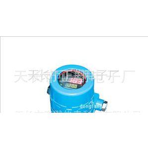 供应智能一体化温度控制器SM-2000W【仪器仪表类】