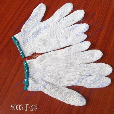 供应棉纱手套 规格多 价格优 存货足
