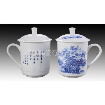 供应茶杯批发公司 办公室用品茶杯 景德镇青花瓷茶杯 批发陶瓷茶杯厂 生产陶瓷茶杯