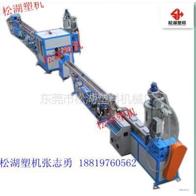 供应广东东莞PVC/PU编织包纱管生产线-松湖塑机SH-55/28