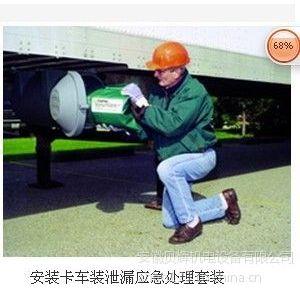 供应ENPAC油罐车堵漏套装  13-LRK 汽油堵漏套装