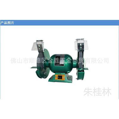 金鼎台式砂轮机MQD3220 电动抛光砂轮机MQD3225 金鼎立式砂轮机