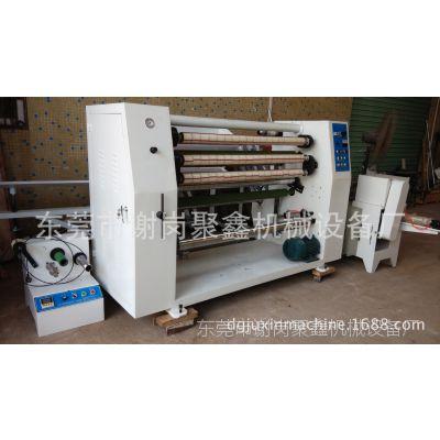 厂家专业生产透明胶带自动分条机(全套)封箱胶带分切机