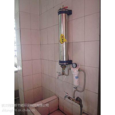 武汉立升超滤净水器,立升超滤全屋净水器