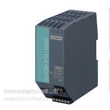 供应6EP1333-2BA20西门子5A电源模块