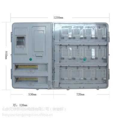 供应小区聚碳酸酯电表箱 PC防水电表箱