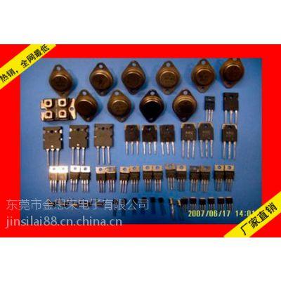 高质量供应可控硅(晶闸管)BT136-600E厂家直销,可控硅三极管BT136-600E原装现货