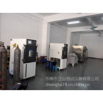 正台系列碳化试验箱/碳化系数箱/混凝土测试箱