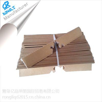直销L型纸护角 环保护角条苏州虎丘区出售包装辅助