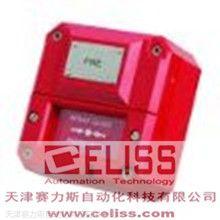 标准英国MEDC手动报警器