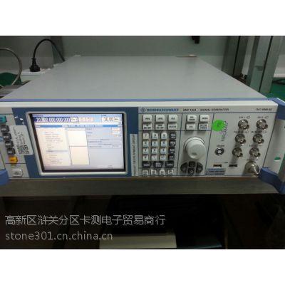 杭州SMF100A租赁 南京SMF100A维修 43.5GHZ微波信号源