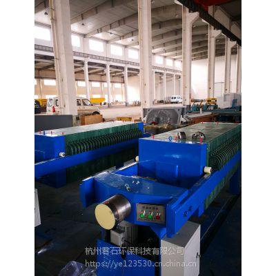 荆州污水处理设备专业处理工业污水废塑料清洗污水榨泥机