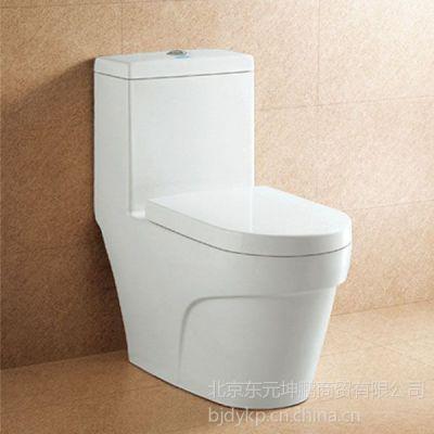 供应特瓷卫浴,精品卫浴,坐便器系类