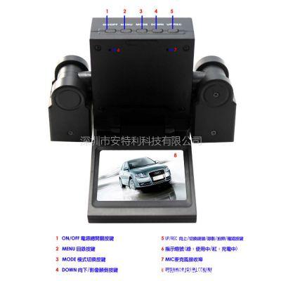 厂家供应A198汽车行驶记录器,夜视行驶记录仪,汽车黑匣子