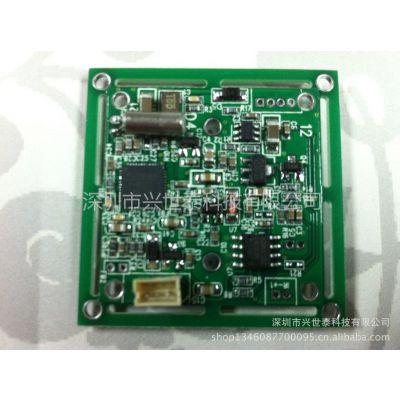 供应大量批发600线CMOS监控摄像头主板批发