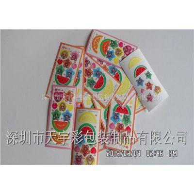 供应低价供应深圳透明不干胶标签底纸