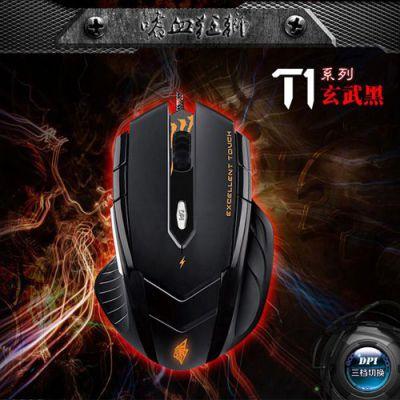 供应鼠标|游戏鼠标|电竞鼠标|鼠标厂家|键盘|游戏键盘|嗜血狂狮T1