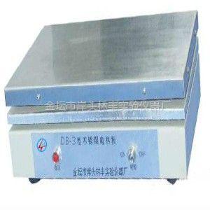 供应供应优质DB-3恒温不锈钢电热板