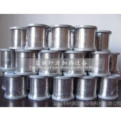 供应优质电热丝、2080镍铬丝