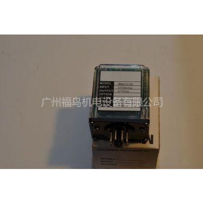 供应WILKERSON公司信号变送器, 信号转换器(MM7010)