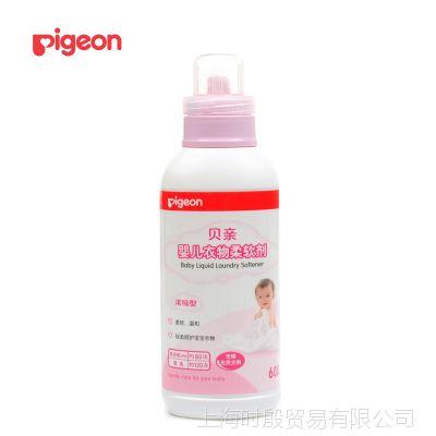 贝亲浓缩型衣物柔软剂600ml 瓶装柔顺剂MA23原MA05 柔衣精