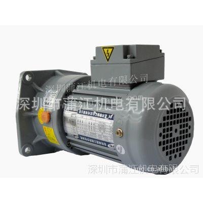 现货热销CPG微型电动机| 台湾城邦cpg斜齿轮硬齿面齿轮减速