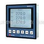 供应湖北波宏BH2070-F型电能质量监测数显仪表